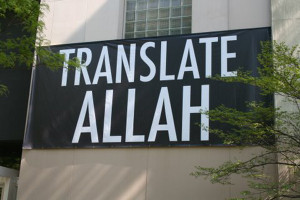 EmilyJacir_billboard_TranslateAllah_2003