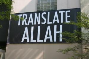 EmilyJacir_billboard_TranslateAllah_2003
